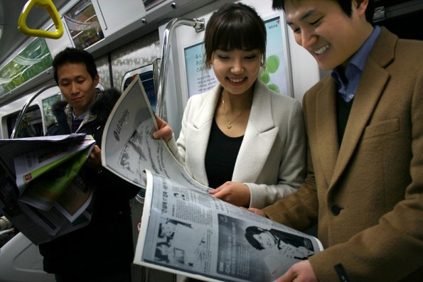 """E-Ink Mobius, flexible ePaper 13-3 """"developed by Sony"""