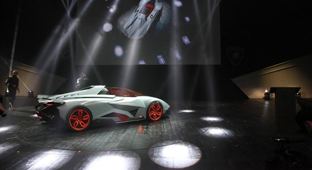 Lamborghini Egoista Concept Side View