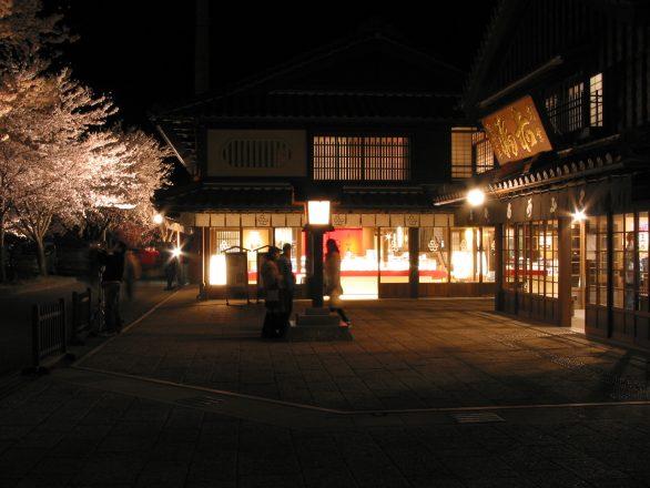 I took this image on April 5 2008 at Uji-Urata Ise, Mie Pref., Japan.