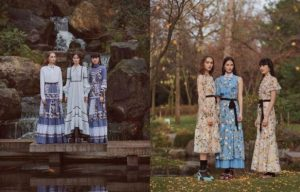Erdem pre-autumn 2018, between nostalgia and contemporaneity