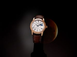Frederique Constant Classics Moonphase Manufacture wristwatch