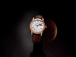 Frederique Constant Classics Moonphase Manufacture wristwatch